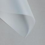 Deckblätter matt DIN A4, 0,30 mm