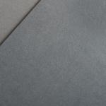 Colorplan 270 g/qm DIN A4 Steingrau