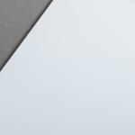 Colorplan 270 g/m² DIN A3 Hochweiss