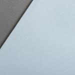 Colorplan 270 g/qm DIN A4 Eisblau
