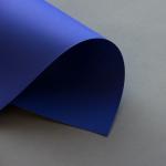 Hot Colors 240 g Aquamarineblau | DIN A3