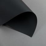 Hot Colors 400 g schwarz DIN A3