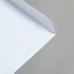 Couverts Weiss Quadratisch 220 x 220 mm | nassklebend
