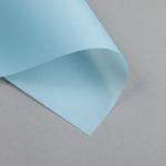 Transparent Farbig A4 100 g/m² | Pastellblau
