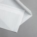 Transparent Premium Couverts DIN C5 | ohne Fenster | gerade Klappe