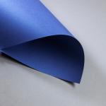 Metallics gebürstet 250/300 g DIN A4 | Blueprint | 300 g/m²