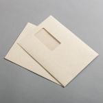 Graspapier Couverts DIN C5 haftklebend