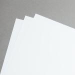 Signolit Polyesterfolie SC22 Weiß Opak